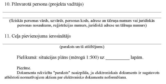 KN505P2_PAGE_2.JPG (38844 bytes)