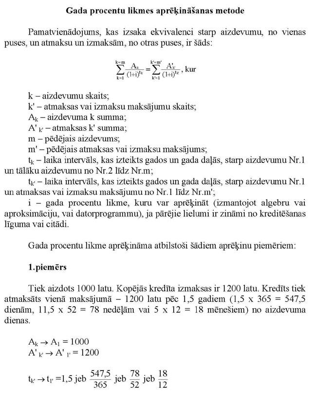 KN692P_PAGE_1.JPG (104854 bytes)