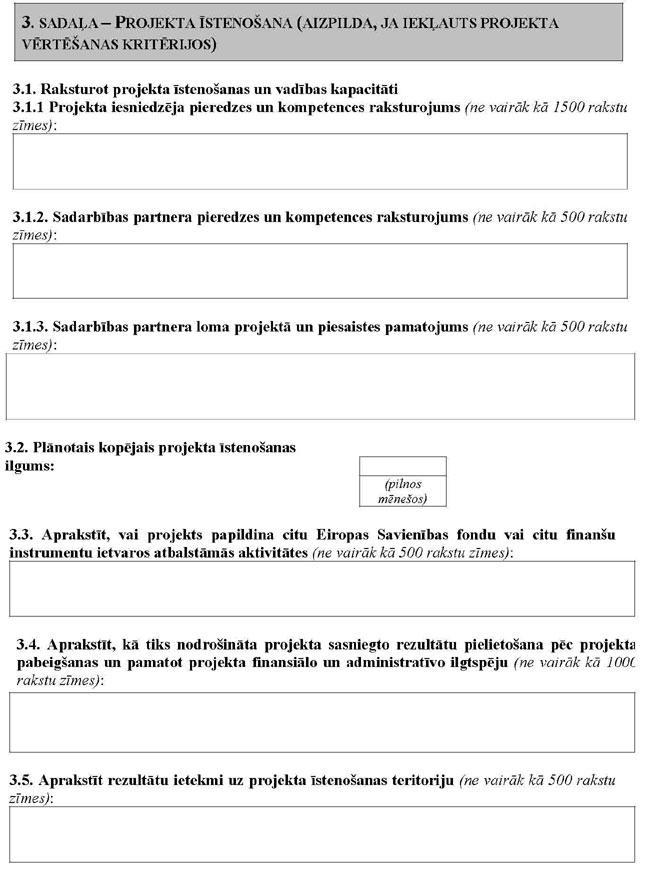 KN637P1_PAGE_07.JPG (86299 bytes)