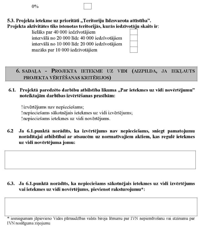 KN637P1_PAGE_10.JPG (86161 bytes)