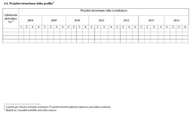 KN833P1_PAGE_09.JPG (22907 bytes)