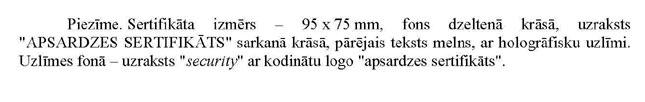 KN945P2_PAGE_2.JPG (15529 bytes)