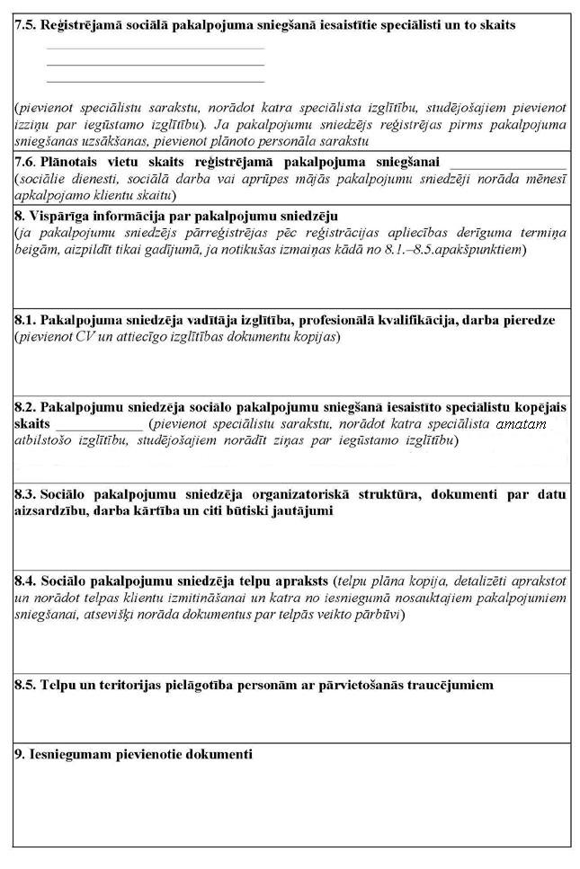 KN951P2_PAGE_3.JPG (133977 bytes)