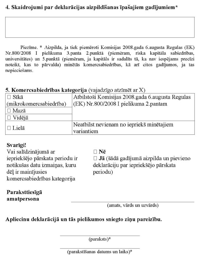 KN964P1_PAGE_2.JPG (96488 bytes)