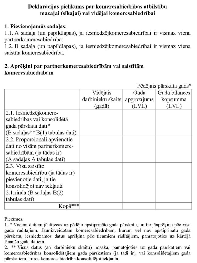 KN964P2_PAGE_1.JPG (121960 bytes)