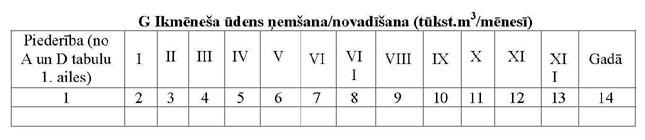 KN1075P1_PAGE_6.JPG (18410 bytes)