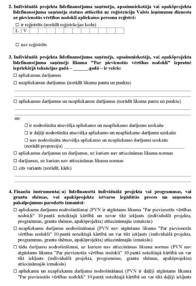 KN63P1_PAGE_2.JPG (158266 bytes)