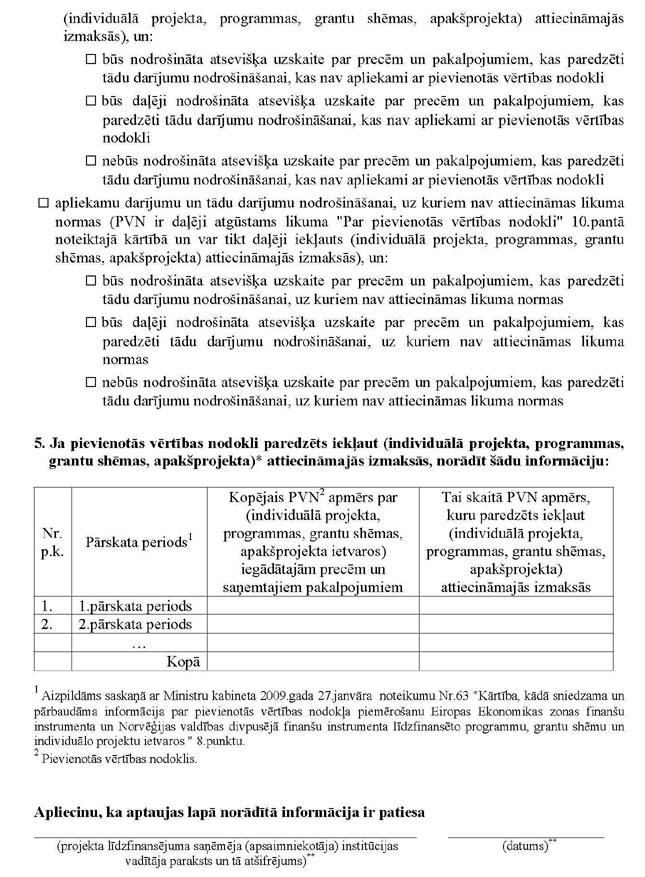 KN63P1_PAGE_3.JPG (158764 bytes)