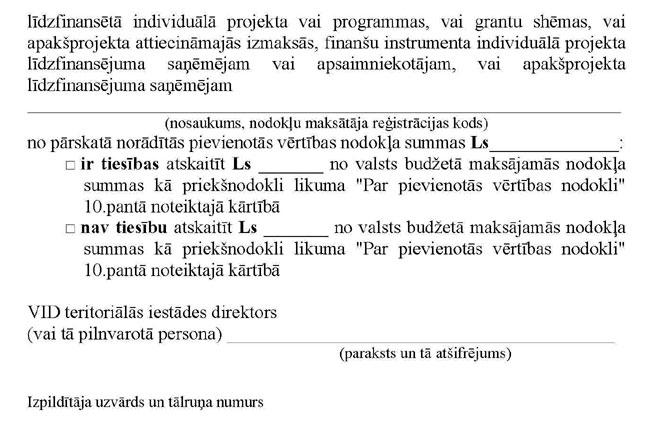 KN63P3_PAGE_2.JPG (67175 bytes)