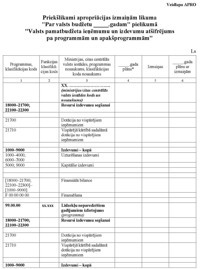 KN62P1_PAGE_1.JPG (102387 bytes)