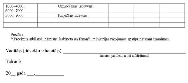 KN62P1_PAGE_2.JPG (23640 bytes)