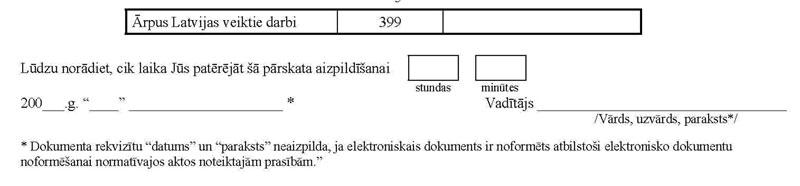 KN141P10_PAGE_5.JPG (22701 bytes)