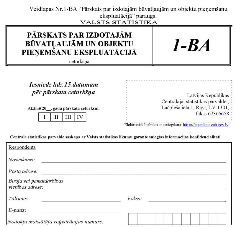 KN141P11_PAGE_1.JPG (96084 bytes)