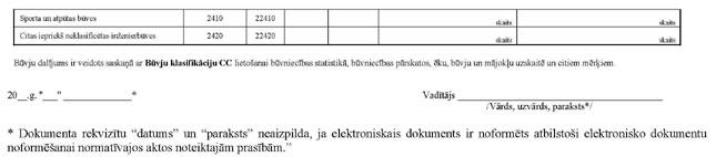 KN141P11_PAGE_7.JPG (20524 bytes)