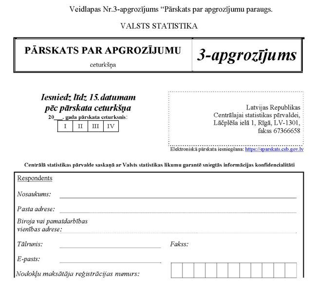 KN141P13_PAGE_1.JPG (56438 bytes)