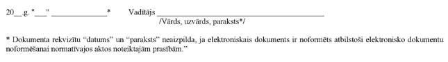 KN141P16_PAGE_4.JPG (10615 bytes)