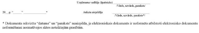 KN141P19_PAGE_5.JPG (10785 bytes)