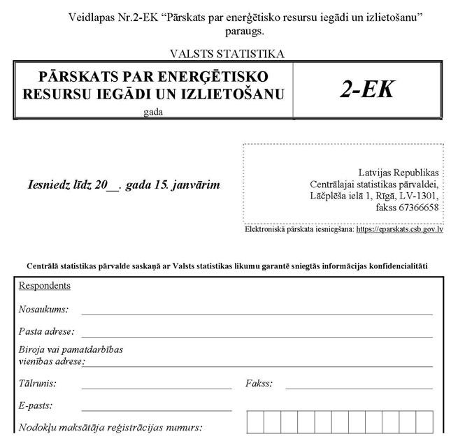 KN141P1_PAGE_01.JPG (61278 bytes)