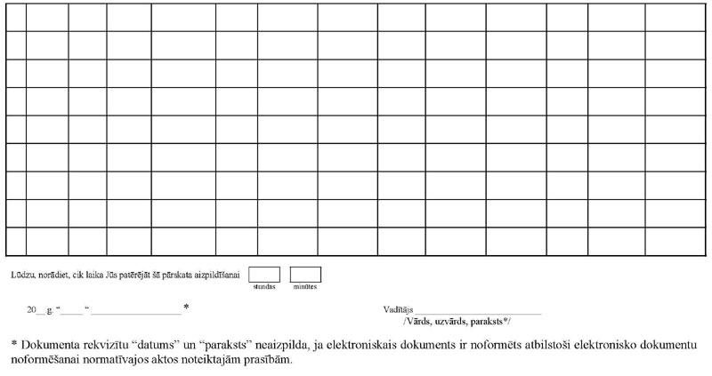KN141P20_PAGE_4.JPG (41266 bytes)