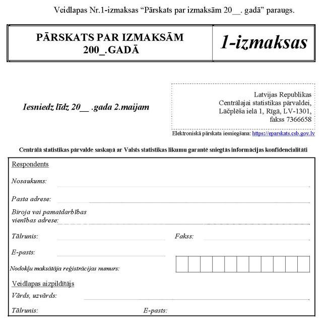 KN141P25_PAGE_1.JPG (61265 bytes)