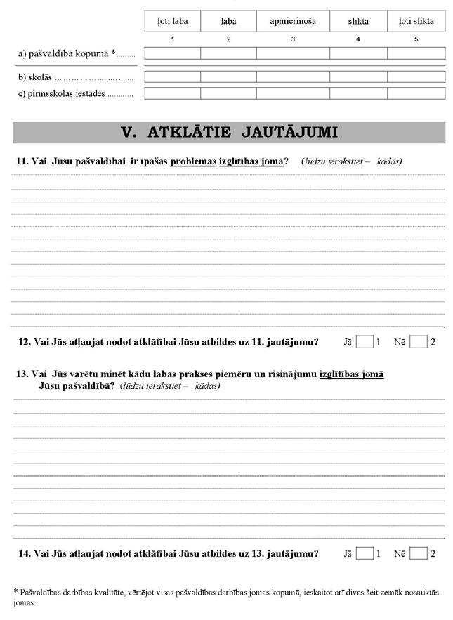 KN141P27_PAGE_4.JPG (82984 bytes)