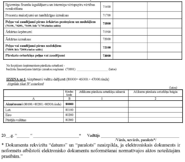 KN141P31_PAGE_5.JPG (70488 bytes)