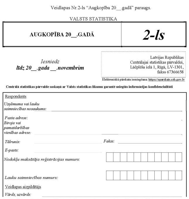 KN141P40_PAGE_01.JPG (60327 bytes)