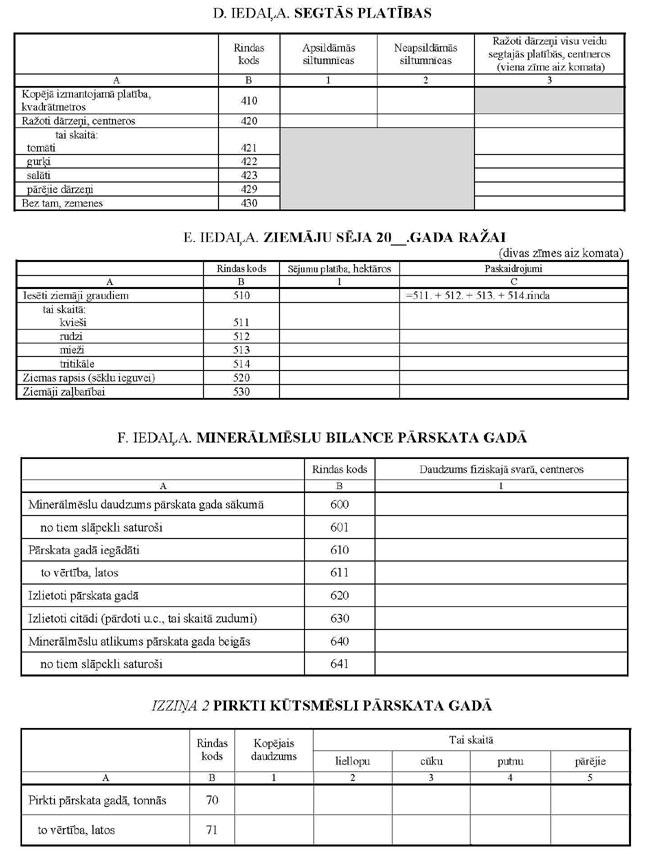 KN141P40_PAGE_12.JPG (100847 bytes)