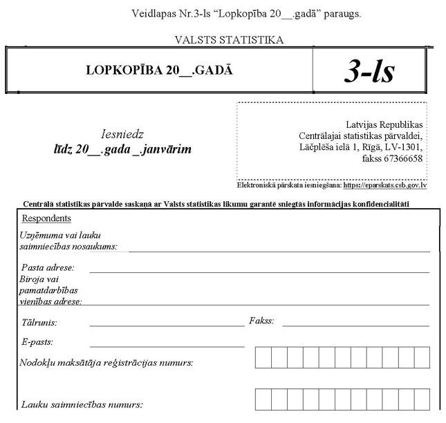 KN141P41_PAGE_1.JPG (55705 bytes)