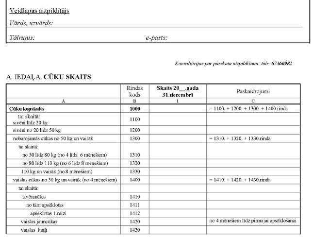 KN141P41_PAGE_2.JPG (53168 bytes)