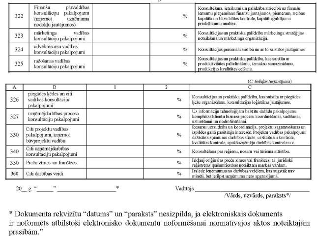 KN141P43_PAGE_3.JPG (82081 bytes)