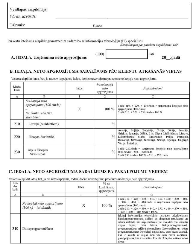 KN141P44_PAGE_2.JPG (102760 bytes)