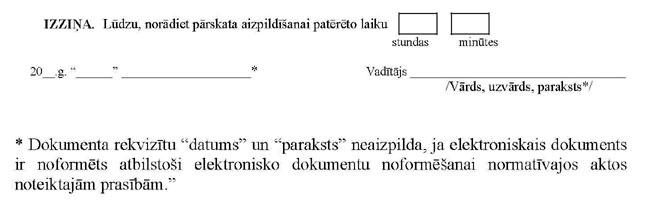 KN141P44_PAGE_4.JPG (23254 bytes)