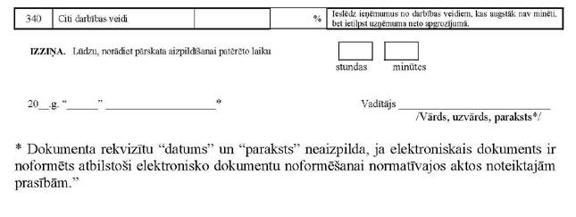 KN141P46_PAGE_3.JPG (26838 bytes)