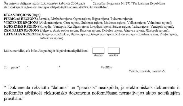 KN141P49_PAGE_8.JPG (53259 bytes)