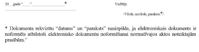 KN141P51_PAGE_7.JPG (17725 bytes)
