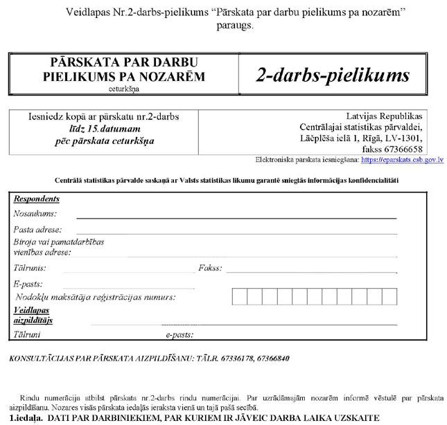 KN141P7_PAGE_1.JPG (71701 bytes)