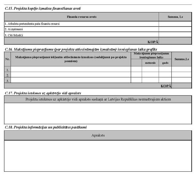 KN177P_PAGE_7.JPG (53089 bytes)