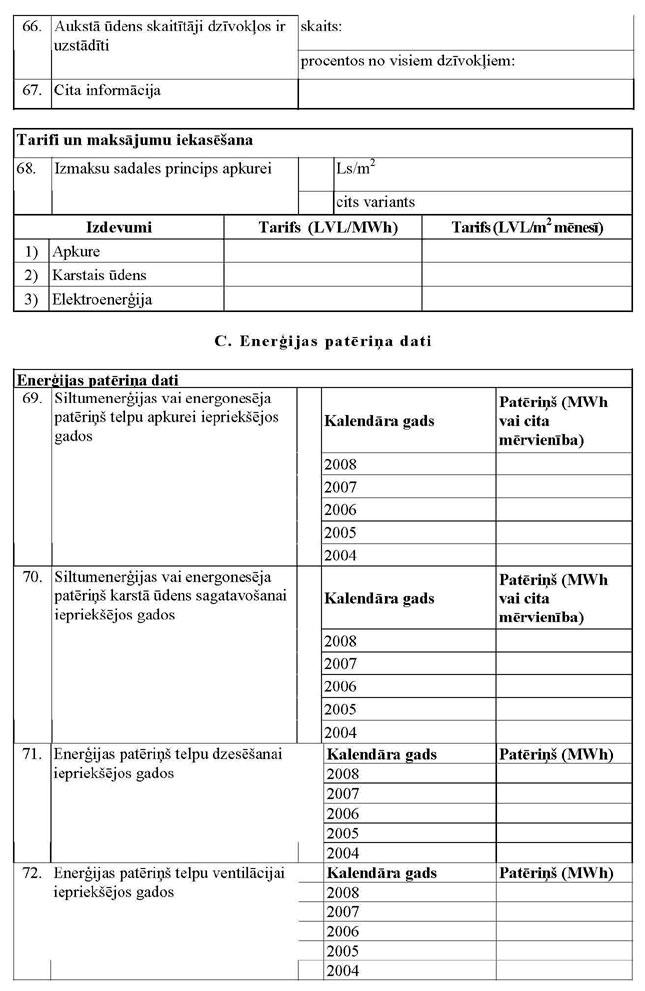KN138P3_PAGE_09.JPG (105124 bytes)
