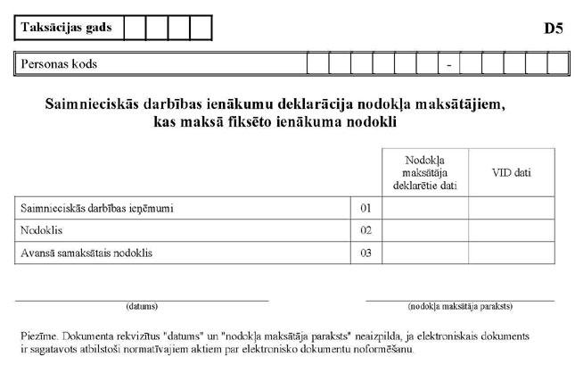 KN149P_PAGE_12.JPG (40074 bytes)