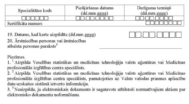 KN192P1_PAGE_3.JPG (57650 bytes)