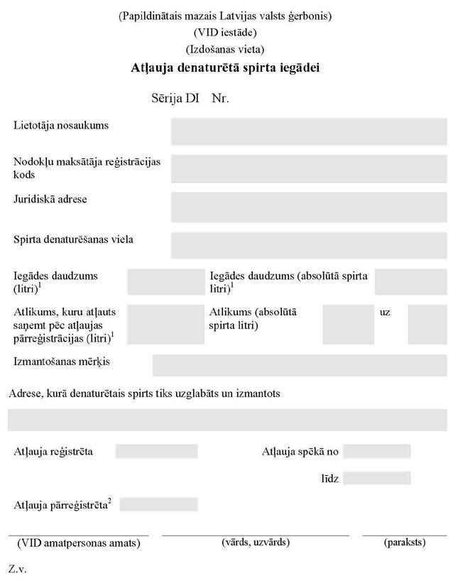 KN211P3_PAGE_1.JPG (55676 bytes)