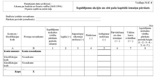 KN224P4_PAGE_1.JPG (36368 bytes)