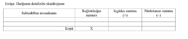 KN224P4_PAGE_2.JPG (11685 bytes)