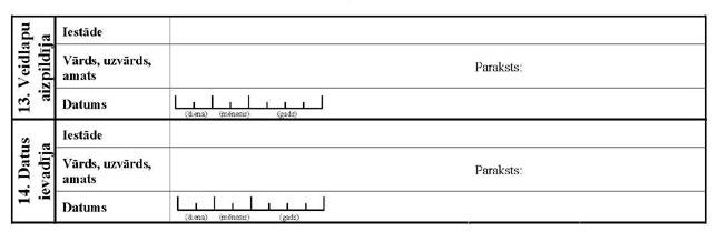 KN225P_PAGE_7.JPG (19152 bytes)