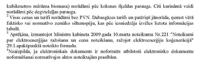 KN221P5_PAGE_3.JPG (44321 bytes)