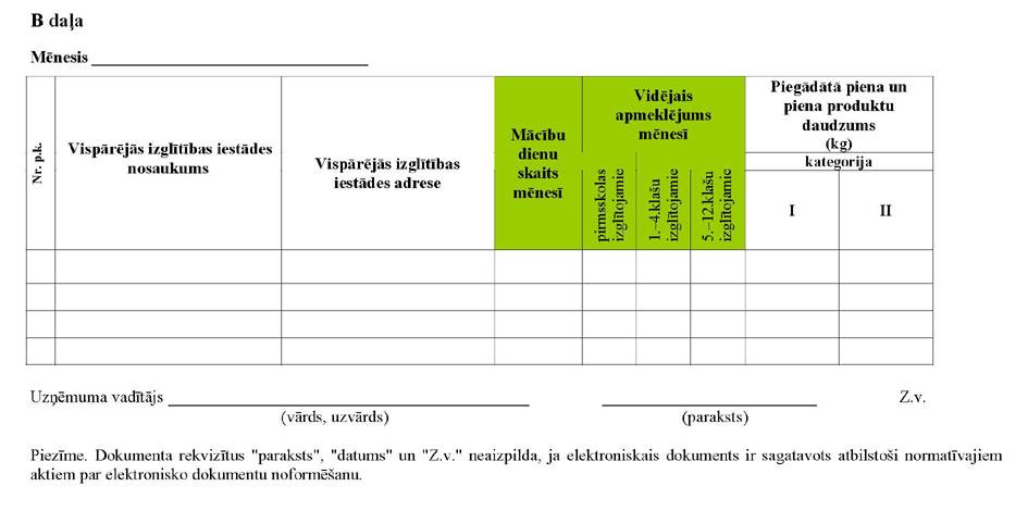 KN314P3_PAGE_2.JPG (52667 bytes)