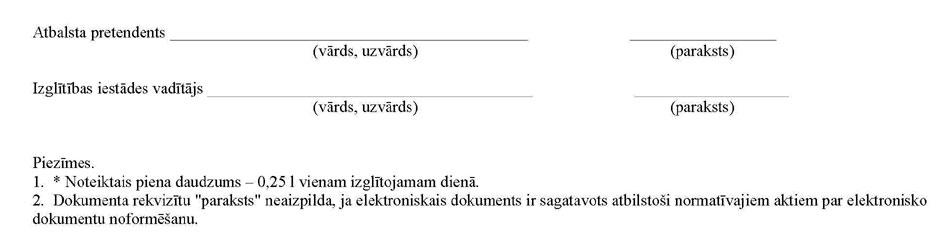 KN314P5_PAGE_2.JPG (27265 bytes)