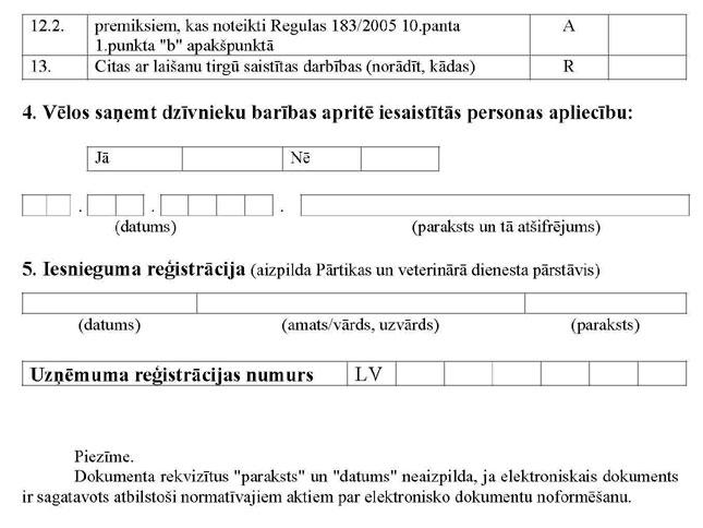 KN730P2_PAGE_3.JPG (55273 bytes)