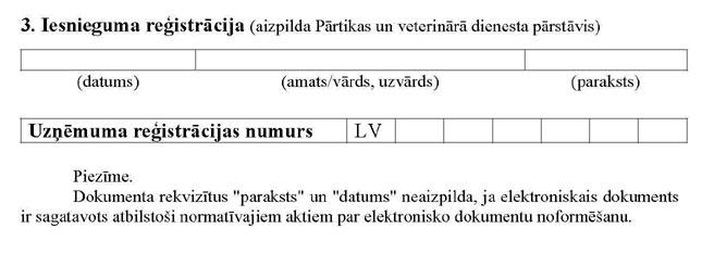 KN730P3_PAGE_2.JPG (29049 bytes)
